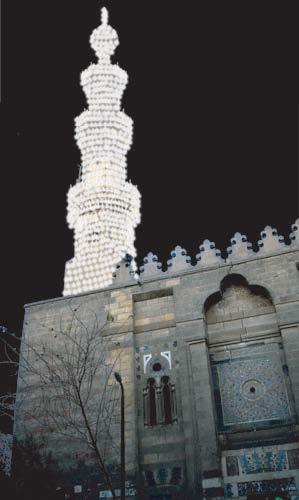 Minaret of Light